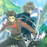 Tales of Symphonia Perfect Edition für PS3 in Arbeit?