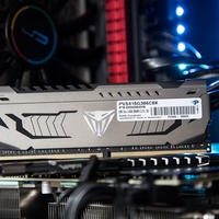 Patriot Viper Steel 16 GB DDR4-3866 (PVS416G386C8K) im Test