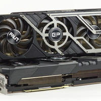 Palit GeForce RTX 3090 GamingPro im Test