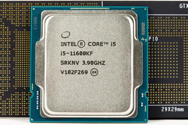 Core i5-10600KF kaufen