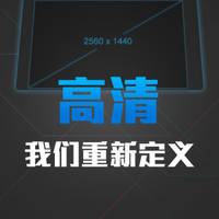 Vivo Xplay 3S: Chinesisches High-End-Smartphone mit Quad-HD-Display